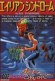Alien Syndrome - Box - Front
