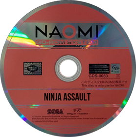 Ninja Assault - Disc