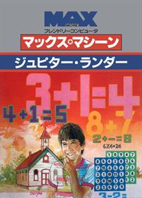 Speed Math and Bingo Math