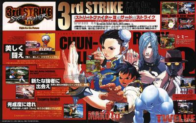 Street Fighter III: 3rd Strike: Fight for the Future - Advertisement Flyer - Back