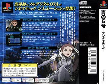 Blue Submarine No. 6: Antarctica - Box - Back