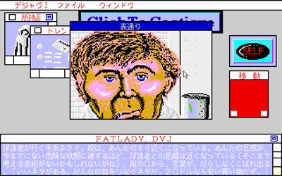 Deja Vu - Screenshot - Gameplay