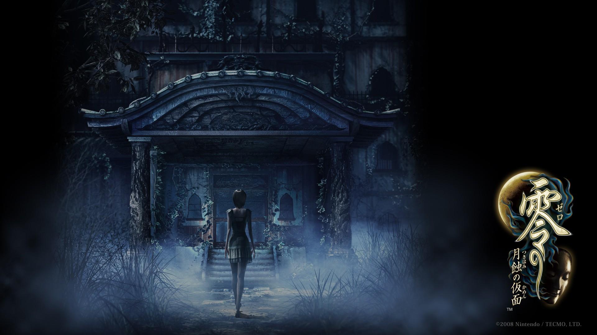 Fatal Frame IV (Wii) Screenshots