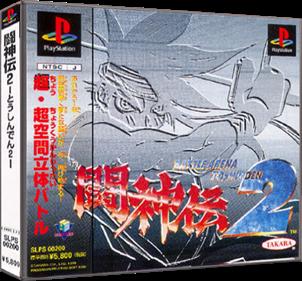 Battle Arena Toshinden 2 - Box - 3D