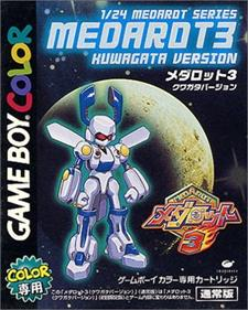 Medarot 3: Kuwagata Version