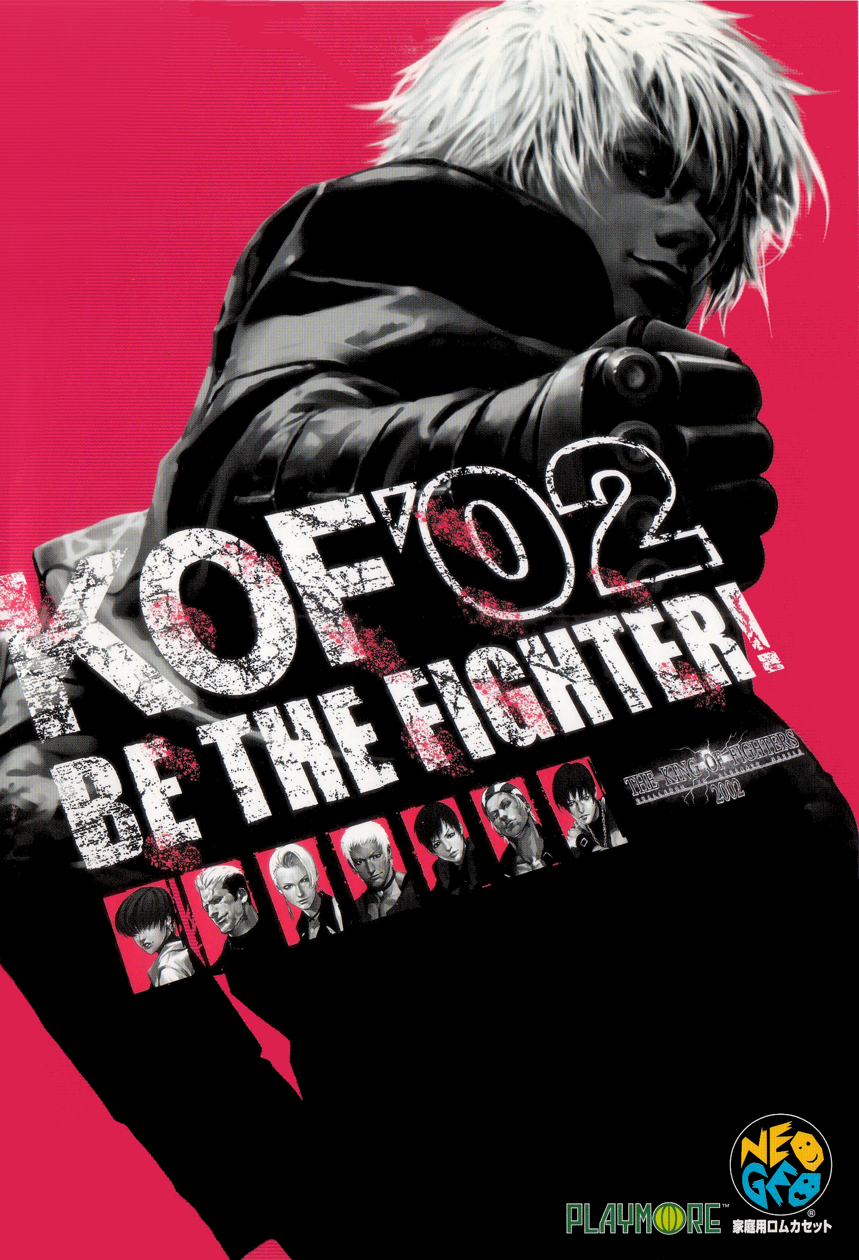 Game the king of fighters 97 download for pc windows 10