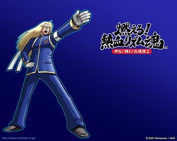 Moero! Nekketsu Rhythm Damashii: Osu! Tatakae! Ouendan 2 - Fanart - Background