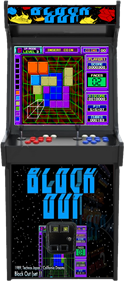Block Out - Arcade - Cabinet