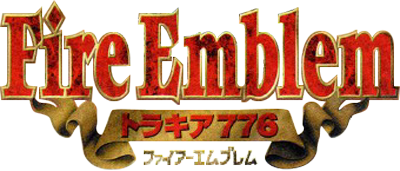 Fire Emblem: Thracia 776 - Clear Logo