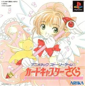 Animetic Story Game 1: Cardcaptor Sakura