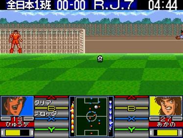 Captain Tsubasa J: The Way to World Youth - Screenshot - Gameplay