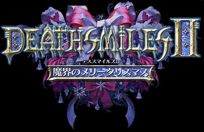 Deathsmiles II: Makai no Merry Christmas - Clear Logo