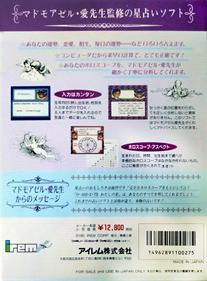 Ai Sensei No Oshiete: Watashi No Hoshi - Box - Back