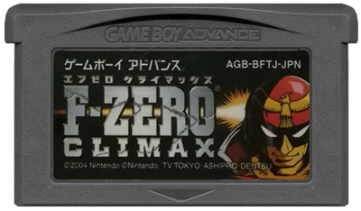 F-Zero: Climax - Cart - Front