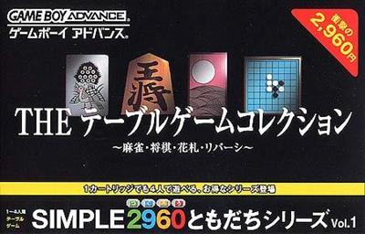 Simple 2960 Tomodachi Series Vol. 1: The Table Game Collection
