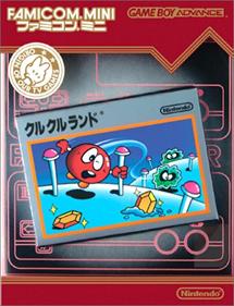 Famicom Mini 12: Clu Clu Land