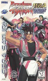 Battle Arena Toshinden URA: Ultimate Revenge Attack