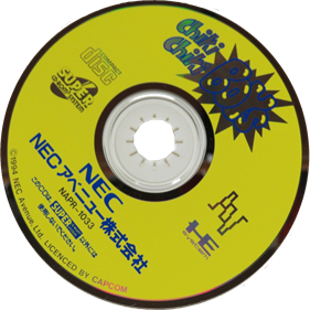 Chiki Chiki Boys - Disc