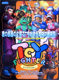 Toy Fighter Details Launchbox Games Database