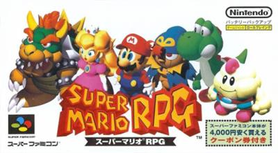 Super Mario RPG: Legend of the Seven Stars - Box - Front