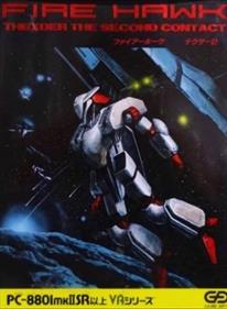 Fire Hawk: Thexder - The Second Contact