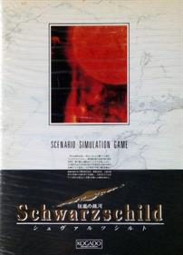 Schwarzschild: Kyouran no Ginga