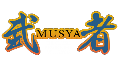 Musya: The Classic Japanese Tale of Horror - Clear Logo