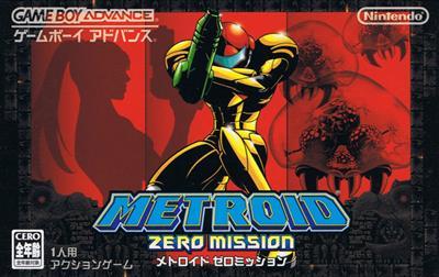 Metroid: Zero Mission - Box - Front