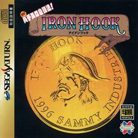 Jissen! Pachi-Slot Hisshou-hou! Iron Hook