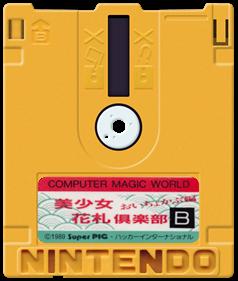 Bishoujo Hanafuda Club Vol 1: Oityokabu Hen - Fanart - Cart - Front