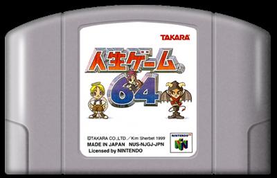Jinsei Game 64 - Fanart - Cart - Front