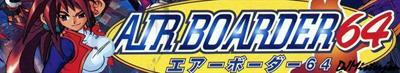 Air Boarder 64 - Banner