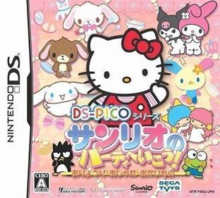 DS Pico Series: Sanrio no Party Heikou! Oryouri: Oshiyare: Okaimono