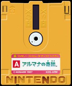 Arumana no Kiseki - Fanart - Cart - Front