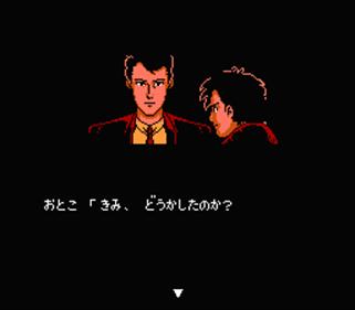 Famicom Tantei Club Part II: Ushiro ni Tatsu Shoujo: Zenpen - Screenshot - Gameplay