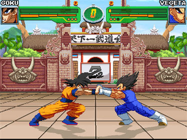 Hyper Dragon Ball Z - Screenshot - Gameplay