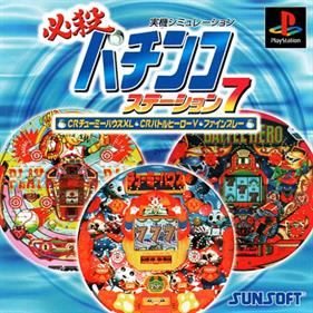 Hissatsu Pachinko Station 7: CR Chumy House XL & CR Battle Hero V & Fine Play
