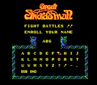 Great Swordsman - Screenshot - Game Select
