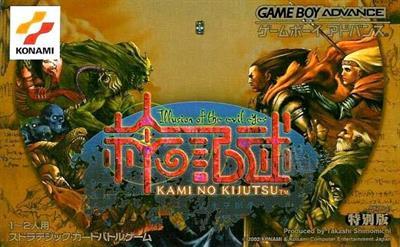 Kami no Kijutsu: Illusion of the Evil Eyes