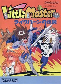 Little Master: Raikuban no Densetsu