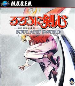 Rurouni Kenshin: Soul and Sword