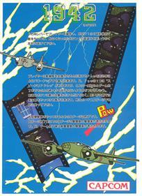 1942 - Advertisement Flyer - Back