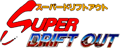 Super Drift Out - Clear Logo