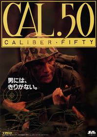 Cal .50: Caliber Fifty