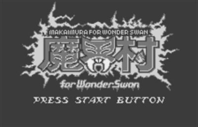 Makaimura for WonderSwan - Screenshot - Game Title