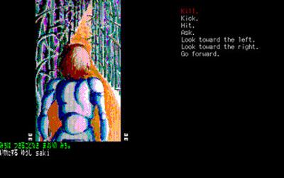 Eiyuu Densetsu Saga - Screenshot - Gameplay