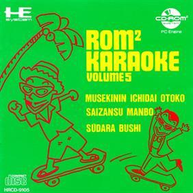 Rom Rom Karaoke: Volume 5