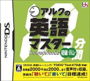 ALC no 10-punkan Eigo Master: Shokyuu