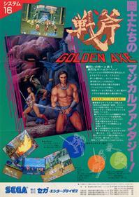 Golden Axe - Advertisement Flyer - Front