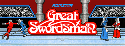 Great Swordsman - Arcade - Marquee